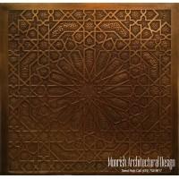 Moroccan Decorative brass panel