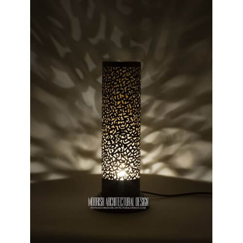 Moroccan Floor Lamp Miami Florida