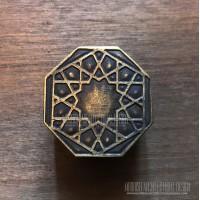 Moroccan Brass Cabinet Knob
