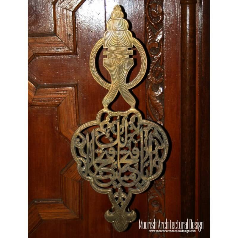 Custom brass door hardware