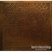 Moroccan Decorative brass panel