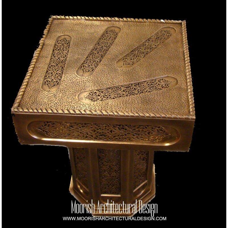 Filigree Moorish Table
