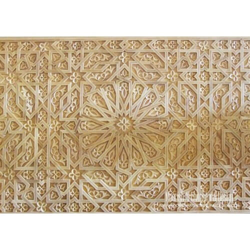 Moroccan Carved Wood Panel 06
