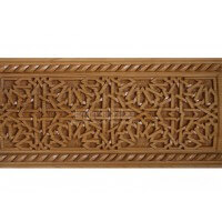 Moroccan Carved Wood Border