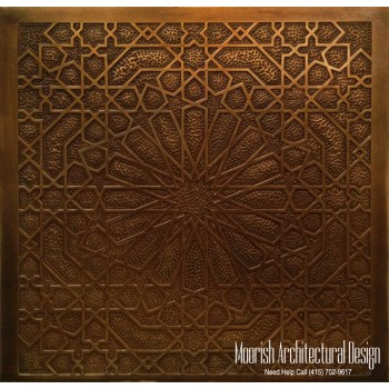 Moroccan Architectural Hardware Moorish Cabinet Hardware