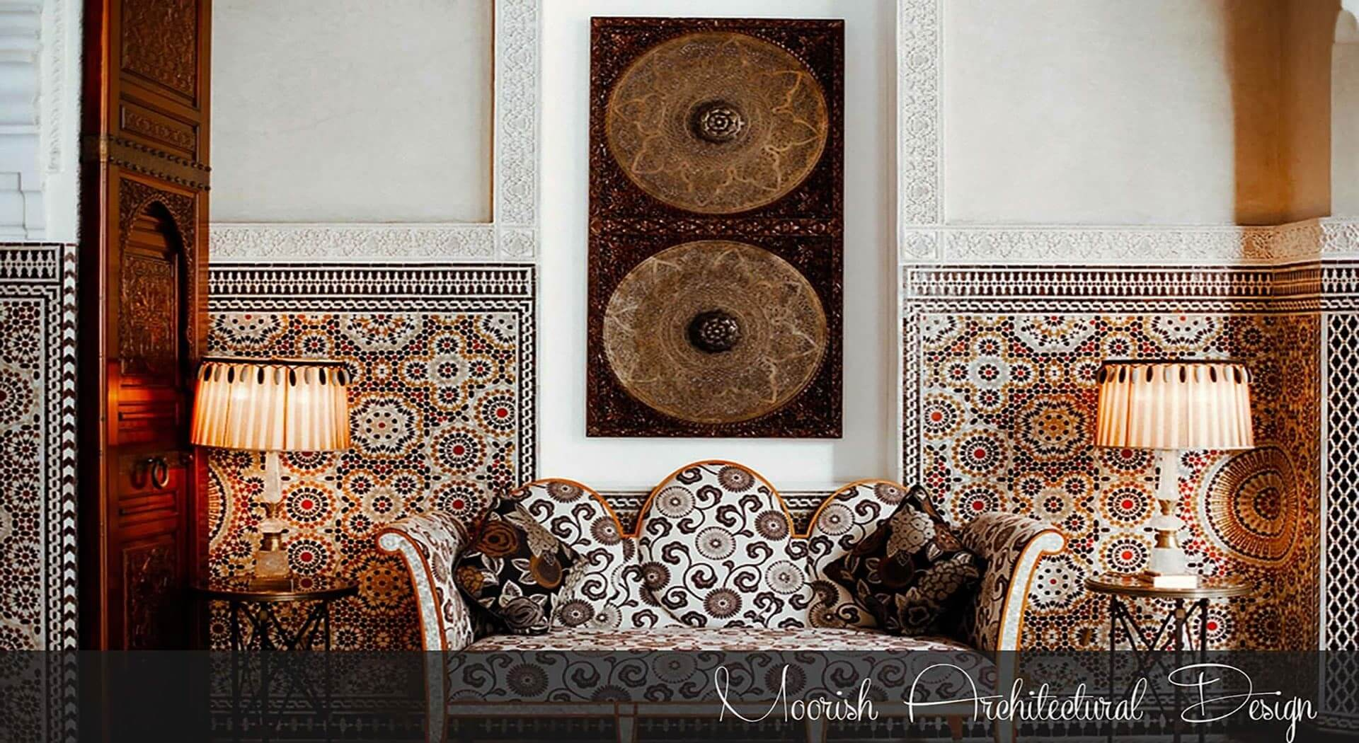 Moorish Tile Moroccan Lamp Jali Wood Lattice Islamic